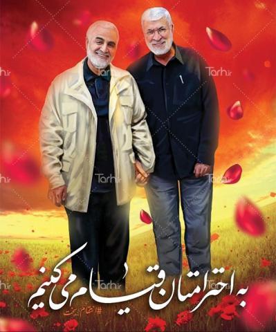 عکس شهید قاسم سلیمانی و ابومهدی المهندس