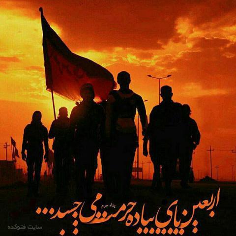 تصاویر اربعین حسینی