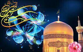 میلاد امام محمد تقی علیه السلام
