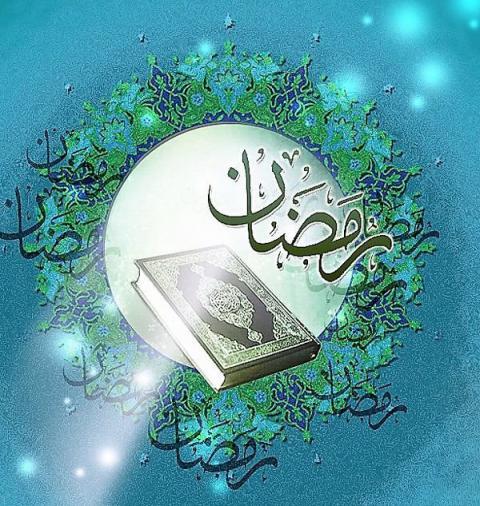 عکس پروفایل ماه مبارک رمضان