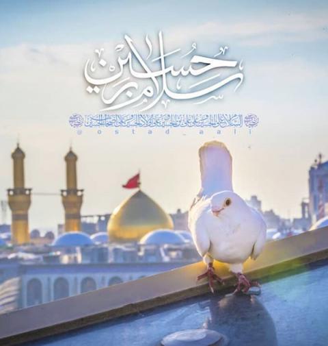عکس پروفایل ولادت امام حسین علیه السلام