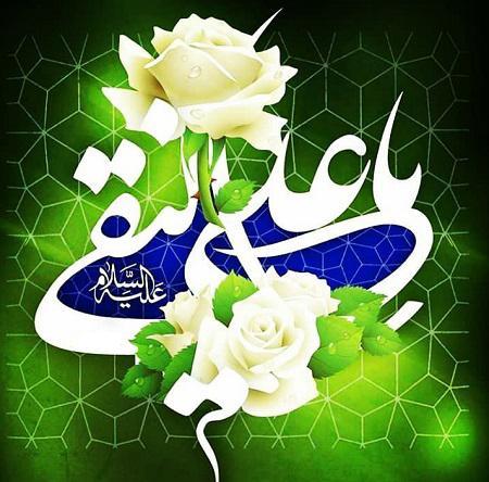 پوستر ولادت امام علی النقی علیه السلام
