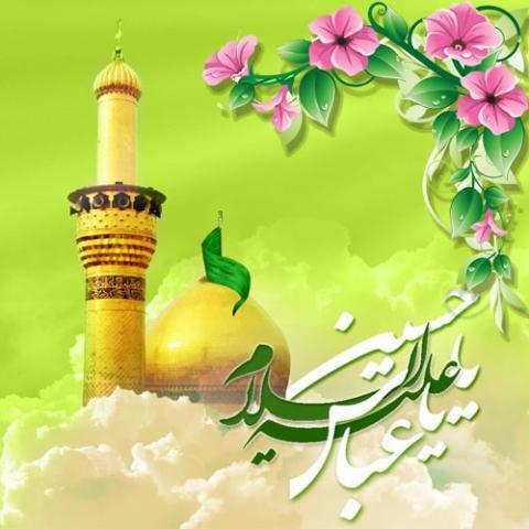 پوستر ولادت حضرت ابوالفضل علیه السلام