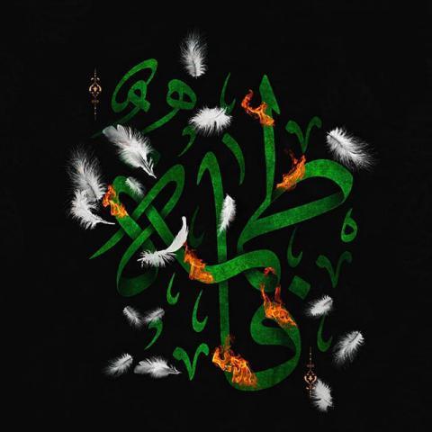 عکس پروفایل شهادت حضرت فاطمه زهرا سلام الله علیها