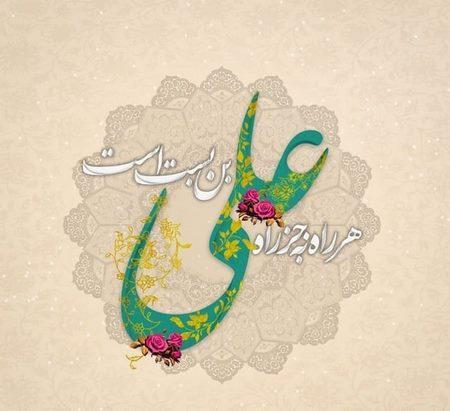 تصاویر عید غدیر