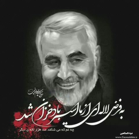 عکس شهید سردار حاج قاسم سلیمانی