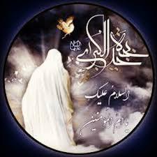 پوستر وفات حضرت خدیجه کبری سلام الله علیها