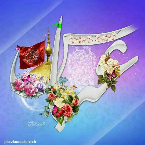 ولادت حضرت ابوالفضل علیه السلام