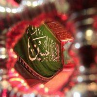 امام حسین علیه السلام