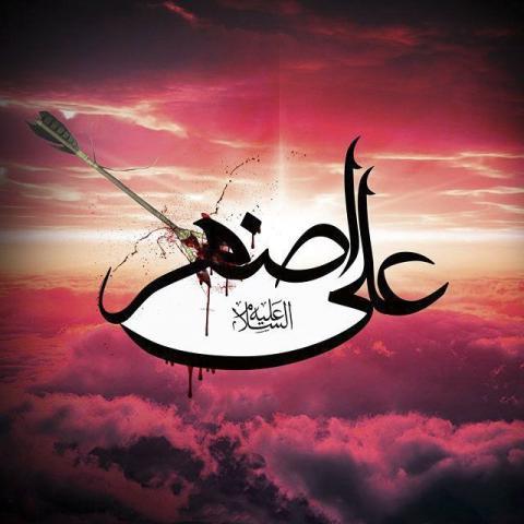حضرت علی اصغر علیه السلام