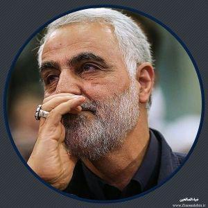 سردار سپهبد حاج قاسم سلیمانی