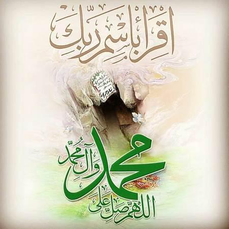 عکس مبعث پیامبر اکرم صلی الله علیه و آله و سلم