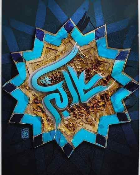 پوستر ولادت حضرت علی اکبر علیه السلام