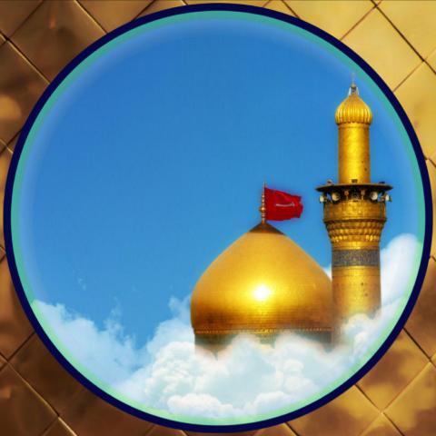 ولادت امام حسین (صلواتُ اللهِ و سلامُه عليهِ) + آواتار | ضیاءالصالحین