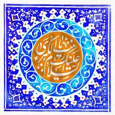 آواتار ولادت حضرت زینب سلام الله علیها