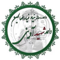 تصویر arasheshghi